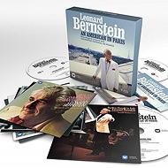 バーンスタイン&フランス国立管 レコーディング&コンサート(7CD)