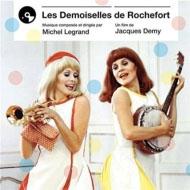 【入荷】ミシェル・ルグラン「ロシュフォールの恋人たち」50周年記念ボックスセット