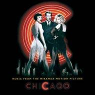 ミュージカル映画『シカゴ』のサントラがアナログ化