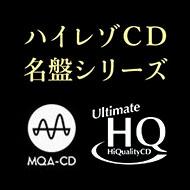【好評発売中】ユニバーサル「ハイレゾCD名盤シリーズ」《ジャズ編》