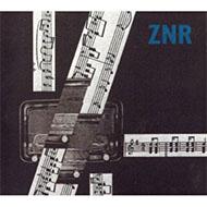 フレンチアヴァンギャルドユニットZNR限定4CDボックス