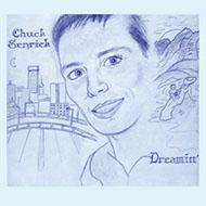 オブスキュアAOR最高峰〜チャック・センリック激レア自主制作盤が世界初CD化