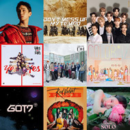 【特集】2018年秋の新作をまとめてご紹介!K-POP 注目のカムバック