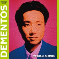 清水靖晃の名盤『Dementos』が2019年バージョンで復活