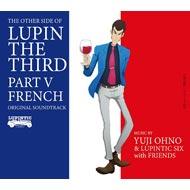 『ルパン三世 Part 5』サントラのアナログ盤が2枚同時リリース