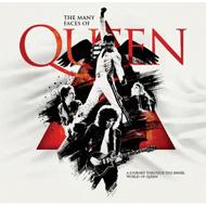 クイーン初期の貴重な音源等収録『Many Faces of Queen』カラーヴァイナルで限定リリース!