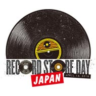 RECORD STORE DAY 2019 Releases