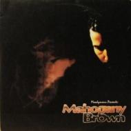 ムーディーマンの名盤2nd『MAHOGANY BROWN』が再び限定アナログリプレス!