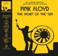 ピンクフロイドの1968年のパフォーマンスがカラーヴァイナルにてアナログリリース!