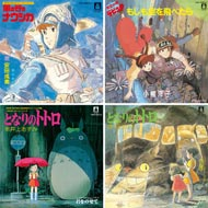 STUDIO GHIBLI 7inch BOX!!