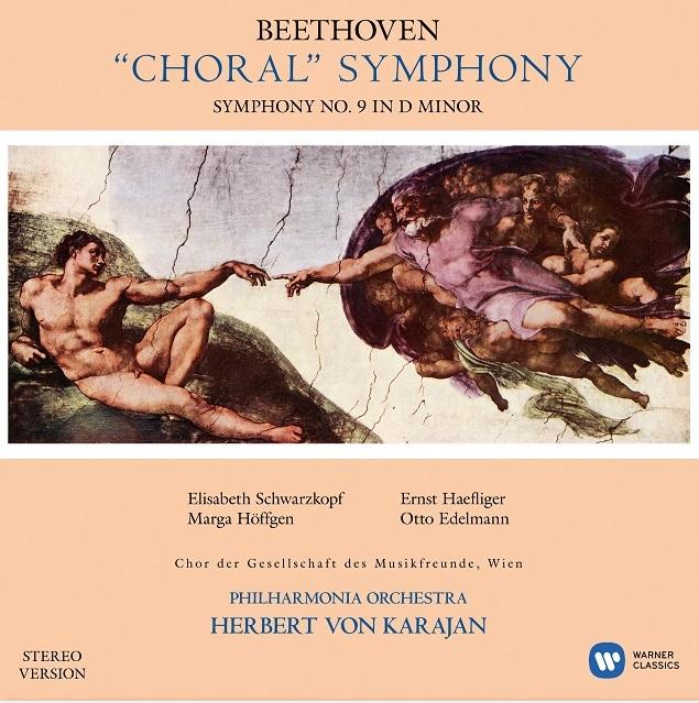 【LP】 カラヤン・リマスター・エディション金字塔『ベートーヴェン:交響曲第9番』の2枚組180g重量盤LP