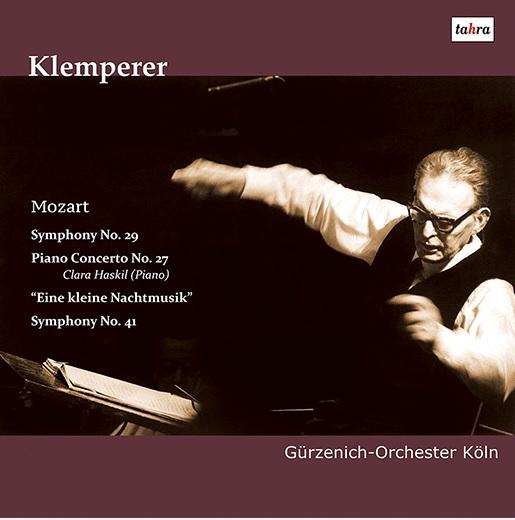 【LP】 クレンペラー、伝説の56年モントルーライヴ完全収録版初LP化