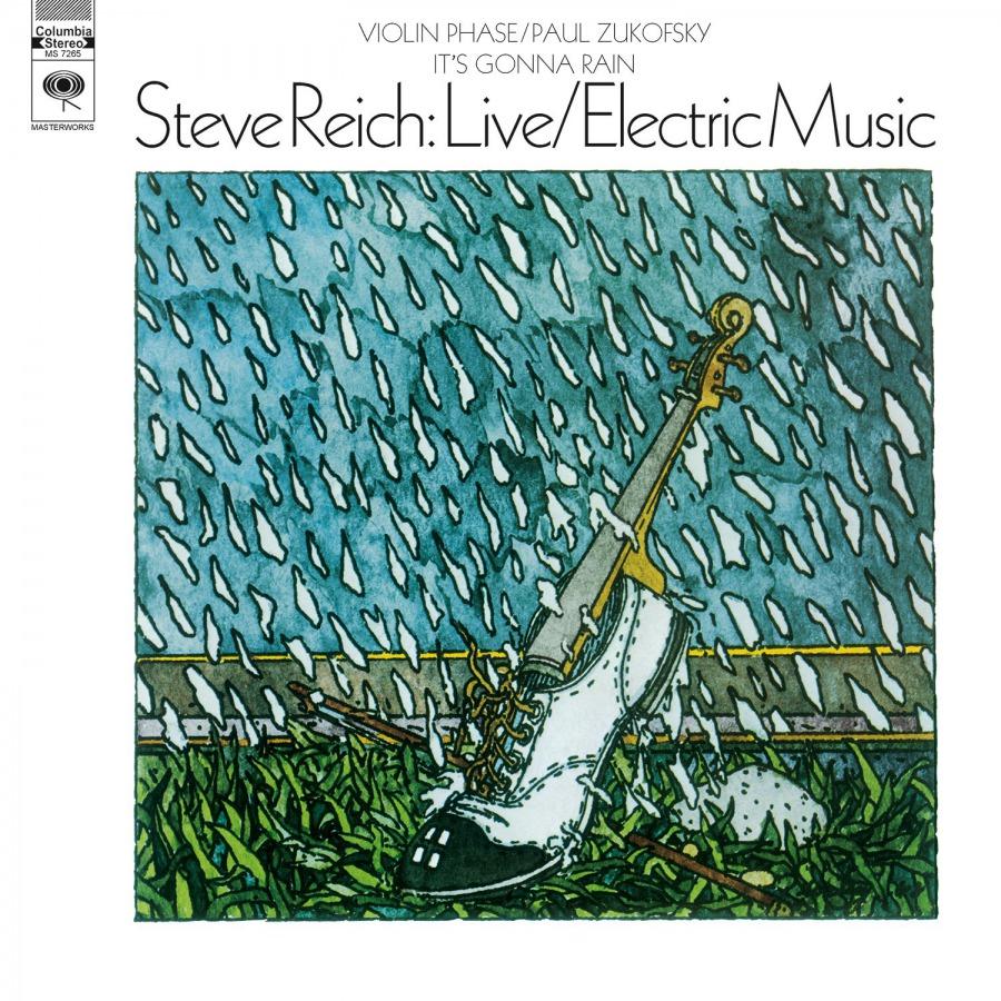【LP】スティーヴ・ライヒのミニマル・ミュージック古典がMusic On vinylよりアナログ再発