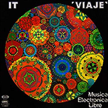 76年エレクトロニクス実験音楽作品の逸品がアナログ盤再発