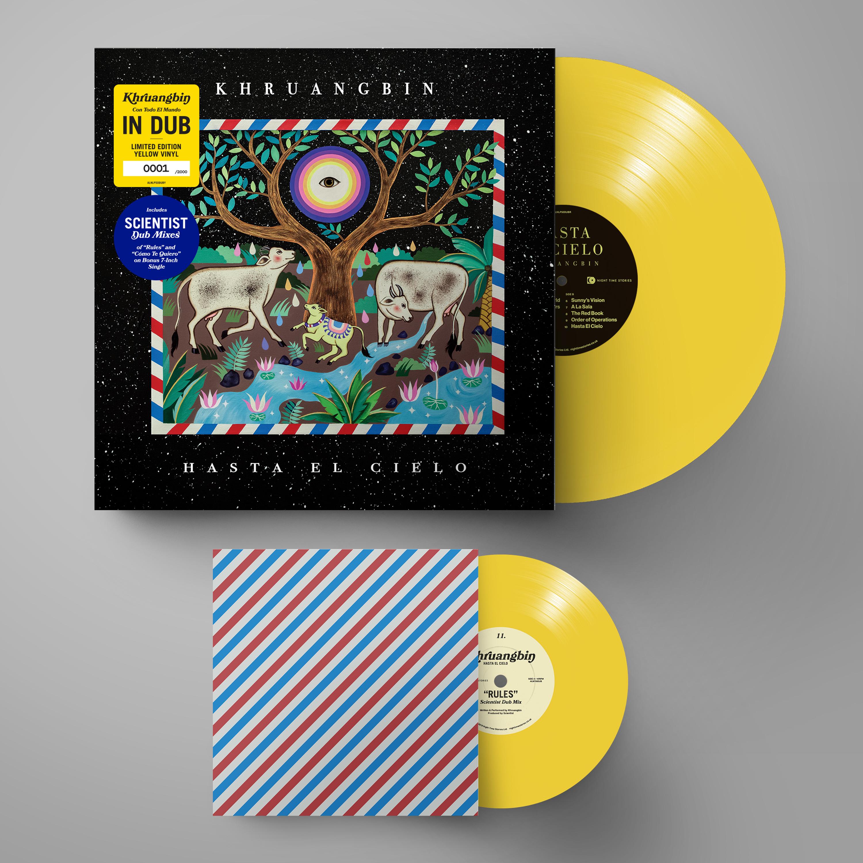 人気のクルアンビン、2ndアルバムのダブ盤が7インチ付LPで登場!限定カラー盤も