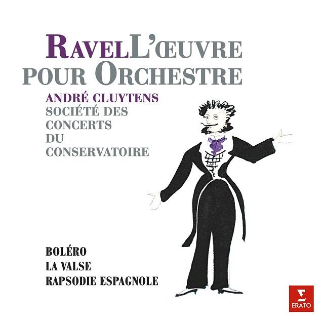 【LP】クリュイタンスのラヴェル名演奏がアナログ盤で登場