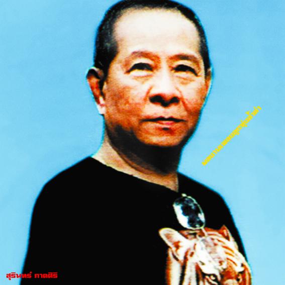 タイの偉才プロデューサー、スリン・バークシリの仕事集がアナログ盤で登場