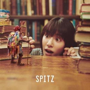 スピッツ 3年ぶりオリジナルアルバム『見っけ』がアナログレコードでもリリース