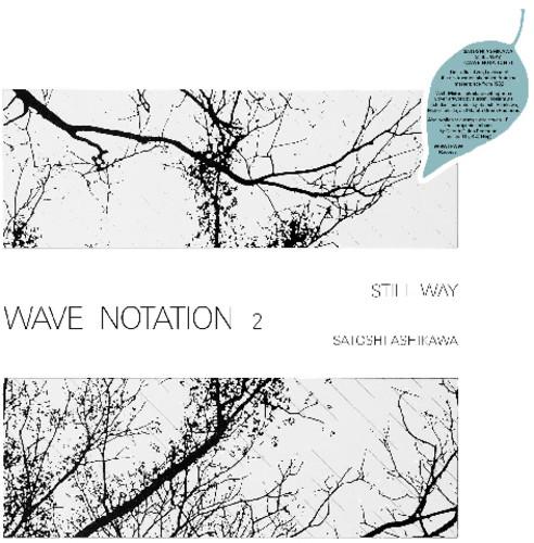日本ニュー・エイジ代表、芦川聡の『STILL WAY』がアナログ盤で復刻