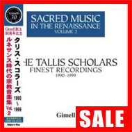 【在庫特価】タリス・スコラーズ/ルネサンス時代の宗教音楽集第2集(4CD)