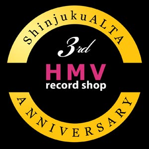 HMV record shop Shinjuku ALTA release 3th Anniversary limited editions on vinyl