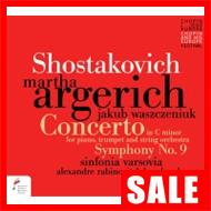 【在庫特価】アルゲリッチ/ショスタコーヴィチ:ピアノ協奏曲第1番、他