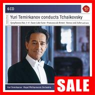 【在庫特価】テミルカーノフ/チャイコフスキー交響曲全集(6CD)