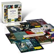 【発売中】ドイツ語オペラ・ハイライト・ボックス(15CD)