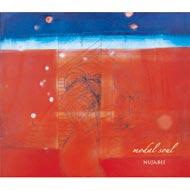 Nujabes's 2nd album Modal Soul reissued on vinyl