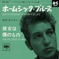 Bob Dylan's Japan Original release single !