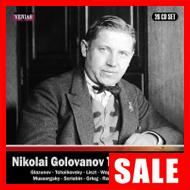 【在庫特価】ニコライ・ゴロワノフの芸術(26CD)