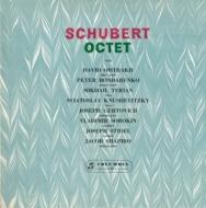 【LP】 オイストラフによるシューベルト『八重奏曲』