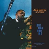 アーマッド・ジャマル代表作が200g重量盤LPで登場