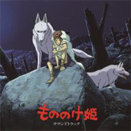 Three albums for Princess Mononoke are being reissued ・・・