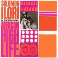 アフリカン・ジャズ、ソロモン・イロリ唯一の作品がアナログ盤復刻