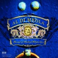 アル・ディ・メオラ2011年アルバムがLP復刻