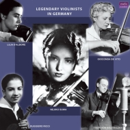 【LP】 諏訪根自子他、伝説のヴァイオリン名録音集