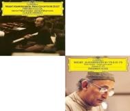 【LP】 フリードリヒ・グルダ生誕90周年、モーツァルト2作品