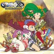 人気RPG『グランディア』のサントラコレクションLP