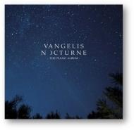 ヴァンゲリスのピアノソロアルバムがアナログ盤で登場