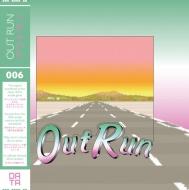 セガの86年ゲーム『アウトラン』サントラが30周年LP復刻