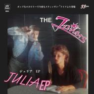 Jailersの7インチが日本独自リリース!