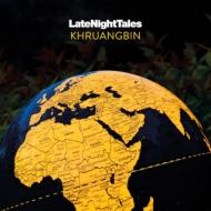 クルアンビンが人気コンピシリーズ『Late Night Tales』に登場