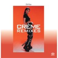 韓国出身の女性シンガー、DeVitaのEP「CREME」リミックス集が登場