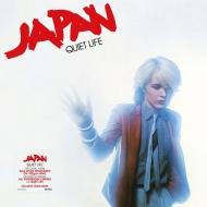【再入荷】ジャパン。1979年発表作のデラックス盤、アナログ+CDで登場!