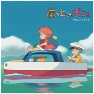 Studio Ghibli's Ponyo, The Wind Rises and The Tale of ・・・