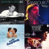 セルジュ・ゲンスブールの4作品がアナログ盤復刻