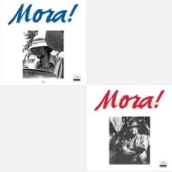 フランシスコ・モラ・キャトレットの2作品が初アナログ化
