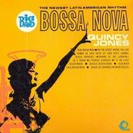 クインシー・ジョーンズ『Big Band Bossa Nova』LP再発