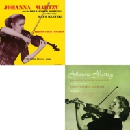 【LP】 ヨハンナ・マルツィ復刻盤2作品